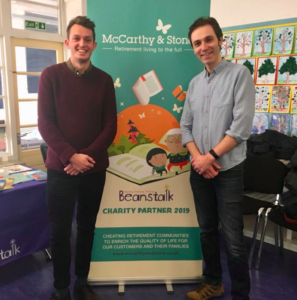 Chris Callaghan at Beanstalk Celebration of Reading and meeting Jon Snow and Matt Oldfield. The Great Chocoplot, The Chocopocalypse!